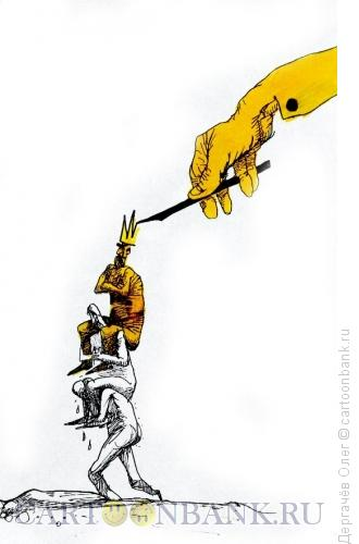 Карикатура: Лидер, Дергачёв Олег