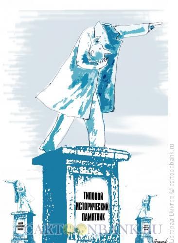 Карикатура: Типовой памятник, Богорад Виктор