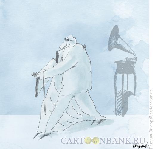 Карикатура: Танец со смертью, Богорад Виктор