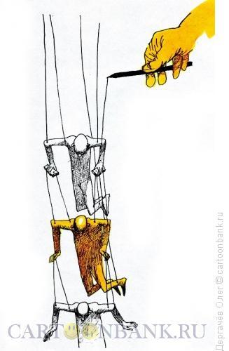 Карикатура: Вожди, Дергачёв Олег