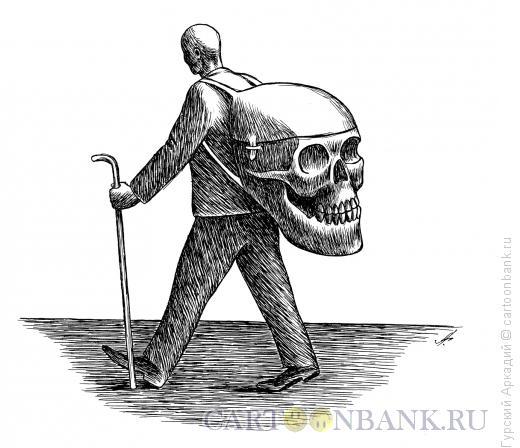 Карикатура: рюкзак-череп, Гурский Аркадий