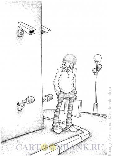 Карикатура: Система наружного слежения (ч/б), Шмидт Александр