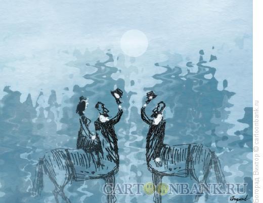 Карикатура: Встреча кентавров, Богорад Виктор