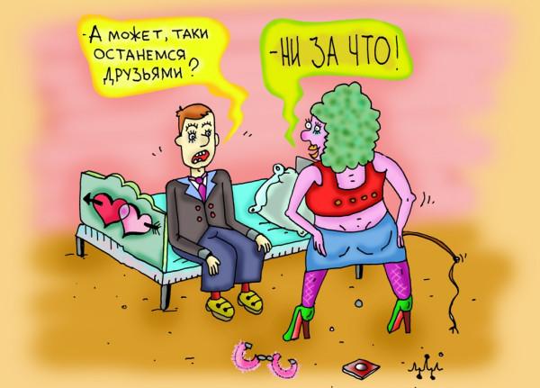 Карикатура: хочешь, не хочешь, а придется!, Давиденко Леонид