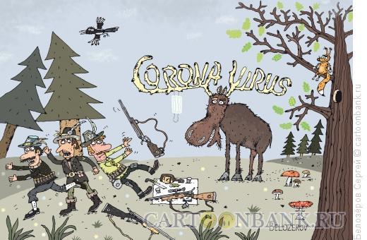 Карикатура: Лось, Белозёров Сергей