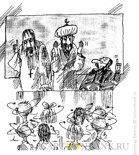 Карикатура: Религия в школе, Богорад Виктор