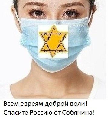 Мем: Всем евреям доброй воли, Зануда