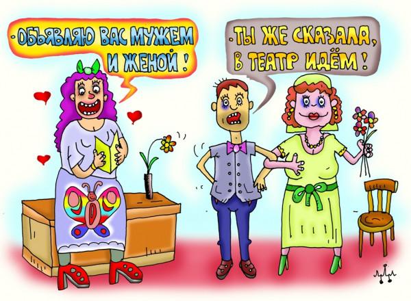 Карикатура: обманула, Давиденко Леонид