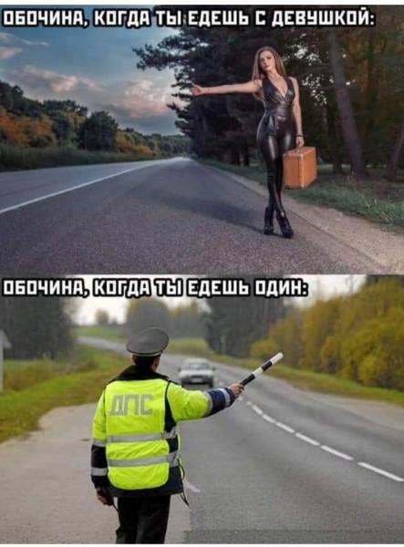 Мем: Правда жизни!, Uzbek