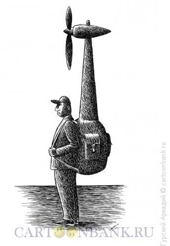 Карикатура: рюкзак с ветрогенератором, Гурский Аркадий