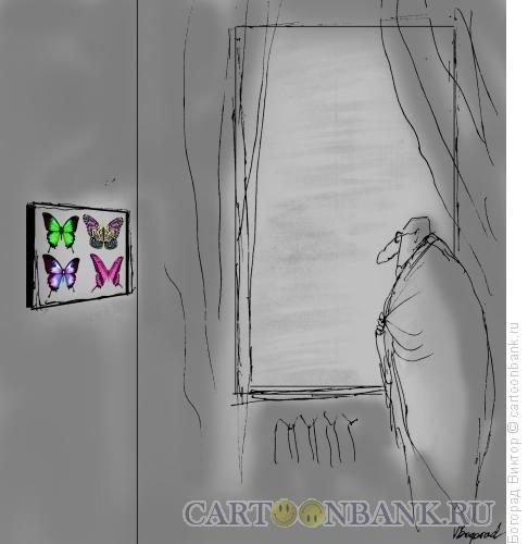 Карикатура: Серое утро, Богорад Виктор
