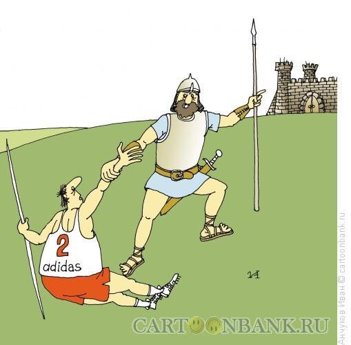 Карикатура: Спорт, Анчуков Иван