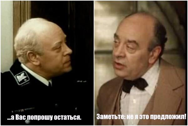Мем: Такому человеку как откажешь..., Серж Скоров