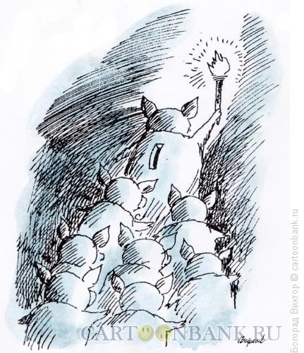 Карикатура: Данко, Богорад Виктор