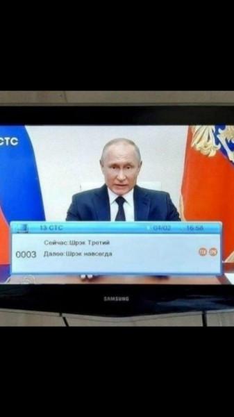 Мем: Россия,милая Россия, Пётр Мамров