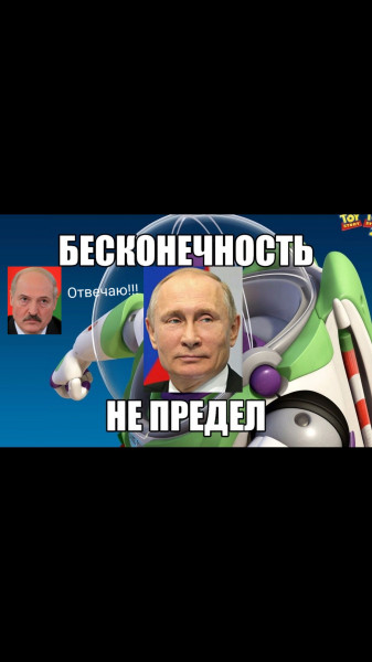 Мем: Россия,милая Россия - 2, Пётр Мамров