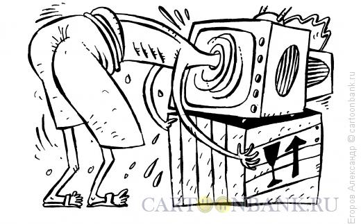 Карикатура: Случай с телезрителем, Егоров Александр