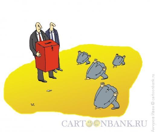 Карикатура: Страусы, Анчуков Иван