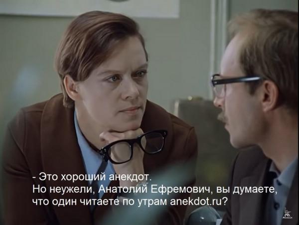 Мем: Служебный мем, Александр Гу