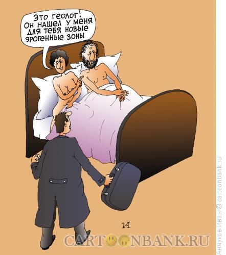 Карикатура: Геолог, Анчуков Иван