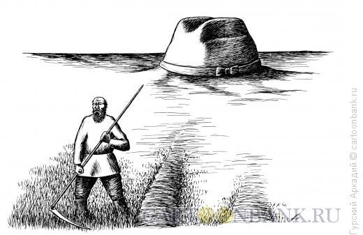 Карикатура: поля шляпы, Гурский Аркадий