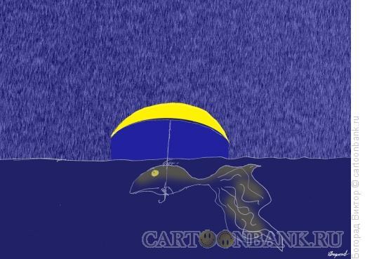 Карикатура: Рыба с зонтиком, Богорад Виктор