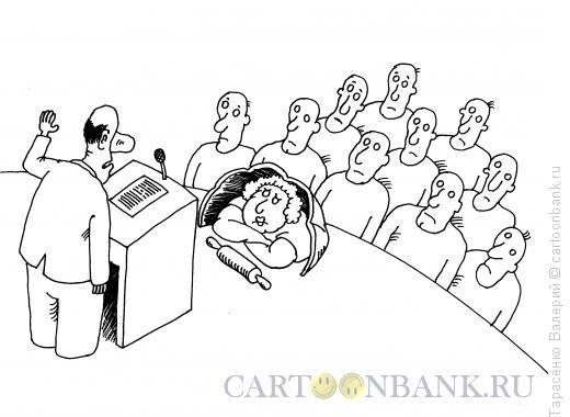 Карикатура: Суровый цензор, Тарасенко Валерий