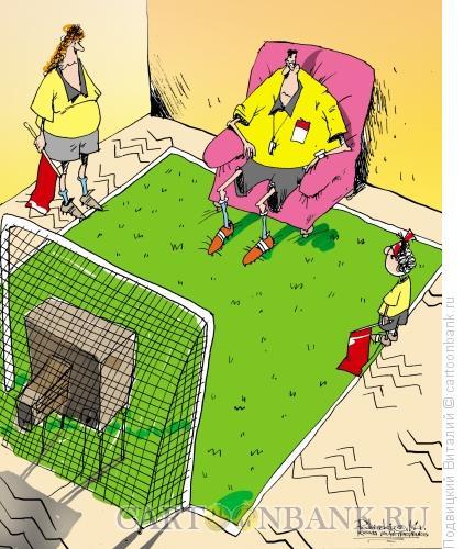 Карикатура: Футбольная семья, Подвицкий Виталий