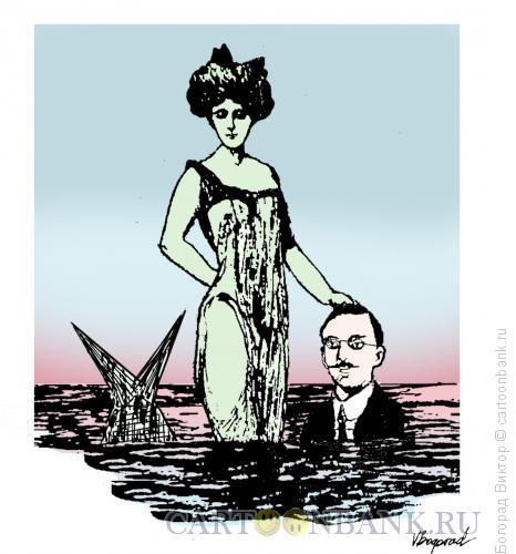Карикатура: Свидание с русалкой, Богорад Виктор
