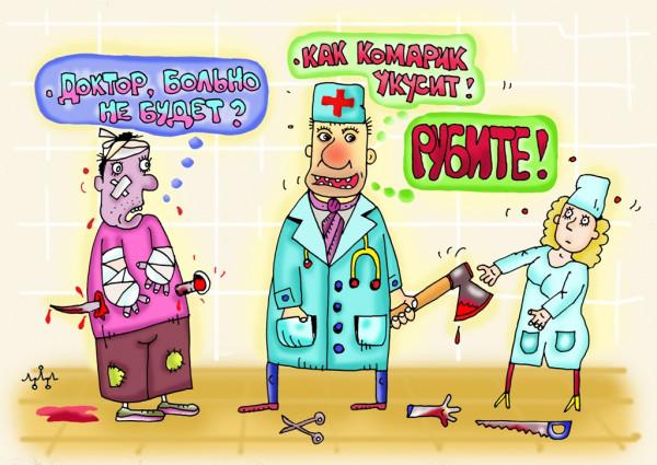 Карикатура: кругом обман!, Давиденко Леонид