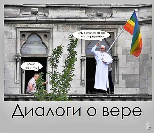 Мем: Музеи Ватикана, Кондратъ