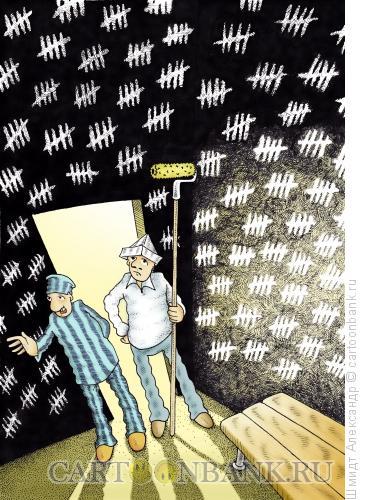 Карикатура: Назревший ремонт, Шмидт Александр
