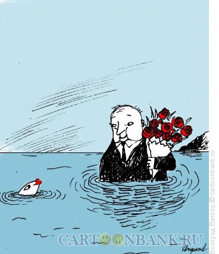 Карикатура: Свидание с рыбкой, Богорад Виктор