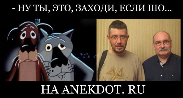 Мем: ЮМОР, ПРОВЕРЕННЫЙ ДЕСЯТИЛЕТИЯМИ, koscha