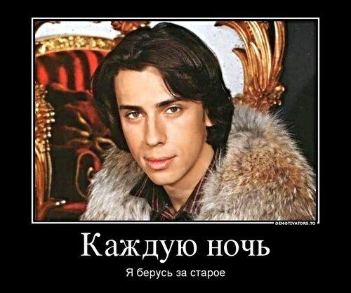 Мем, Никита Сергеевич Хрущев