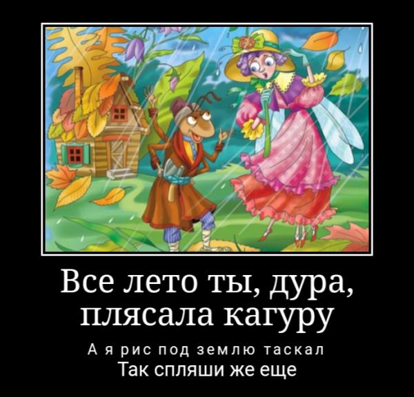 Мем, Erema