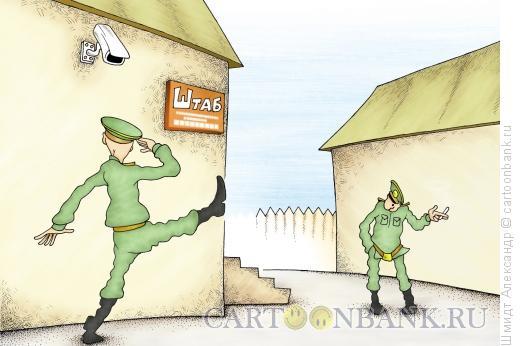 Карикатура: Под строгим надзором, Шмидт Александр