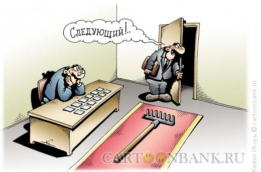 Карикатура: Экзаменатор, Кийко Игорь