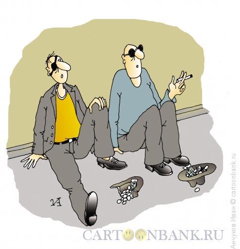 Карикатура: Неравенство, Анчуков Иван