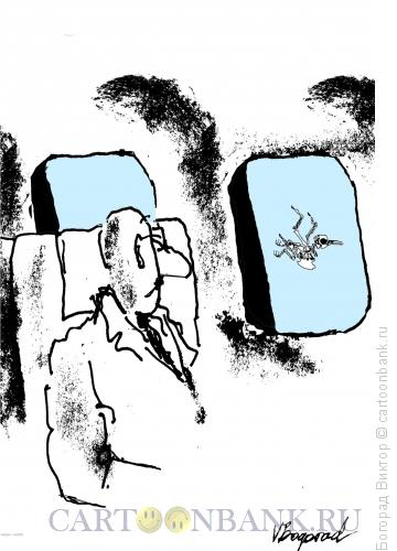Карикатура: Попутчик, Богорад Виктор