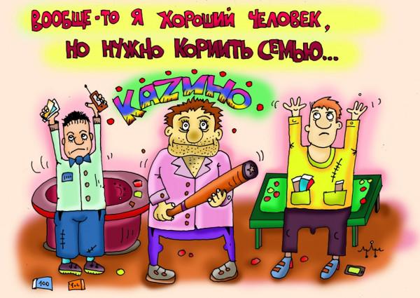 Карикатура: есть хочется всегда, Давиденко Леонид