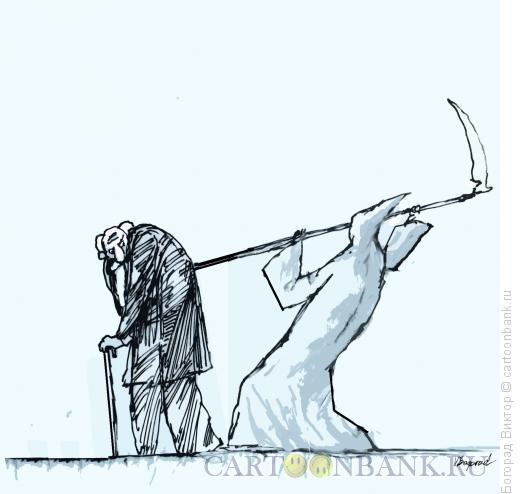 Карикатура: Старость, Богорад Виктор
