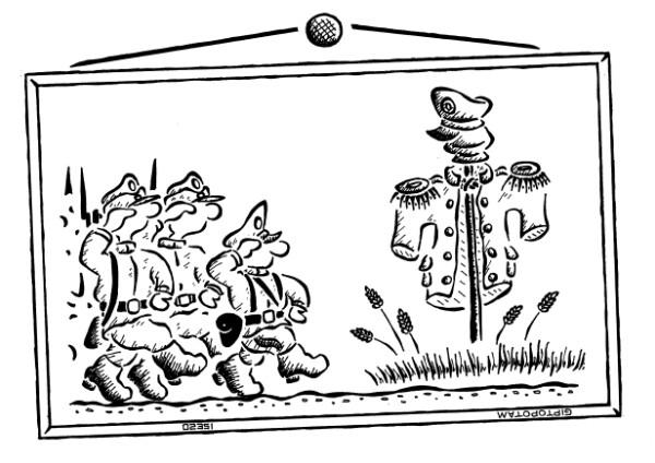 Карикатура: Ваше Высоко...огородие!, Giptopotam