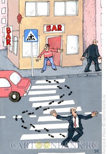 Карикатура: Бар, Анчуков Иван