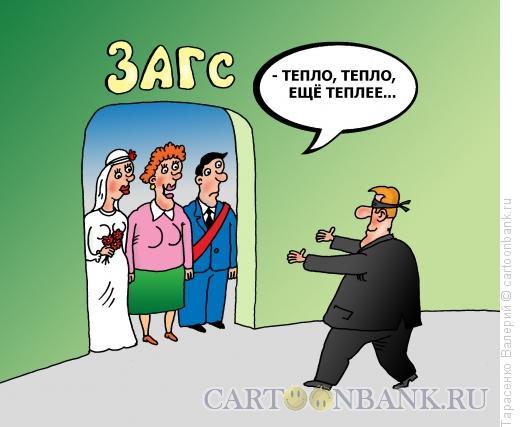 Карикатура: Жестокая игра, Тарасенко Валерий