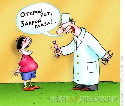 Карикатура: неравный обмен, Соколов Сергей