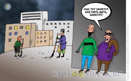 Карикатура: Реальная угроза, Тарасенко Валерий