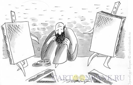 Карикатура: Судьба художника, Эренбург Борис