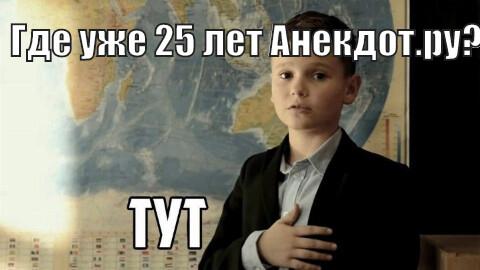 Мем: 25лет в наших сердцах, Kamille