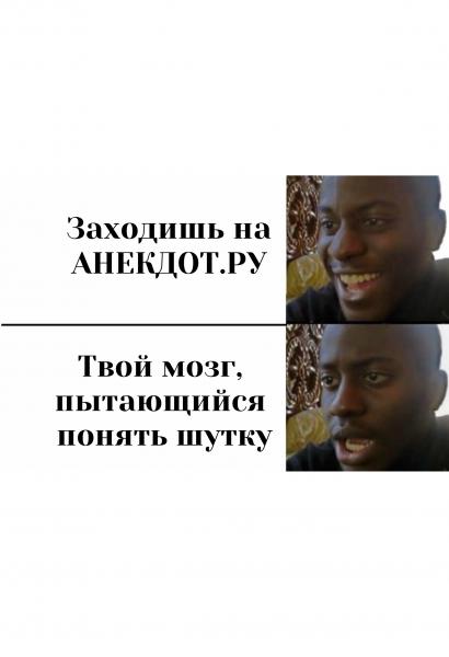 Мем: Иногда тяжело, Lilzawetka